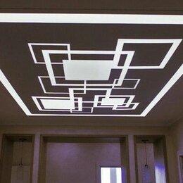 Потолки и комплектующие - Натяжные потолки со световыми линиями установка в Москве и МО, 0