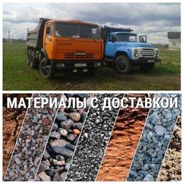 Строительные смеси и сыпучие материалы - доставка самосвалом песка,щебня,навоз,дрова, 0
