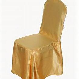 Чехлы для мебели - Чехол на стул «Юбка 4 складки по ножкам с бантом», 0