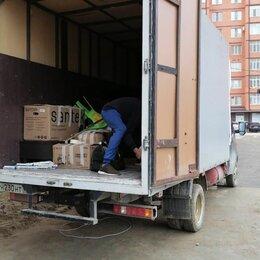 Бытовые услуги - грузчики/разнорабочие/вывоз мусора/грузоперевозки, 0