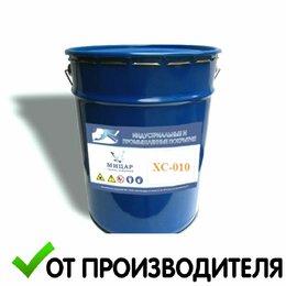 Краски - Грунт защитный для металла 20кг, 0