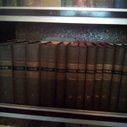 Художественная литература -  домашняя библиотека , 0