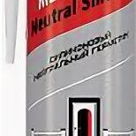 Изоляционные материалы - Герметик силиконовый нейтральный Sila PRO Max Sealant,Neutral Silicone белый. 29, 0