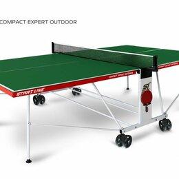 Столы - Теннисный стол Compact Expert Outdoor green, 0