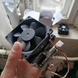 Кулеры и системы охлаждения - Кулеры для корпуса и процессора  пк, 0