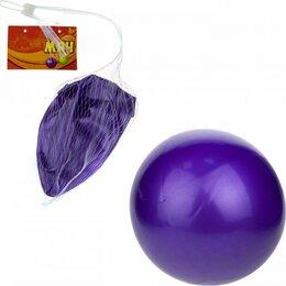 Мячи - 1toy Мяч ПВХ 15 см, сплошной цвет, 5 цветов, в сетке, 0