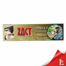 """Зубная паста - ZACT / Зубная паста """"Lion"""" Whitening…, 0"""