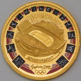 Кровати - Австралия 100 долларов 2000 Сидней Стадион золото арт. 30381, 0