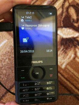 Мобильные телефоны -  Philips X710 (2-радиомодуля,2-сим,оригинал), 0