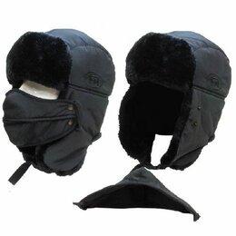 Одежда и обувь - Шапка alaskan с мехом и маской черная , 0
