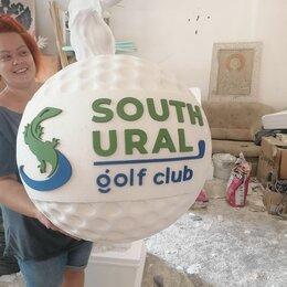 Украшения для организации праздников - Мяч для гольфа с логотипом 3 д фигура , 0