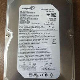 Жёсткие диски и SSD - Жесткий диск 250Гб, 0