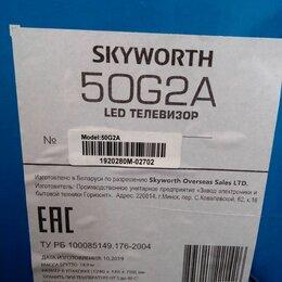 Телевизоры - Продам Телевизор Skyworth 50G2A, 0
