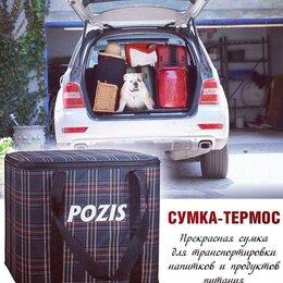 Сумки-холодильники и аксессуары - В наличии Сумка-термос pozis позис, 0