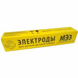 Электроды, проволока, прутки - Электрод МЭЗ ОЗС-12, 0