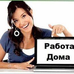 Менеджеры - Менеджер-маркетолог (онлайн), 0