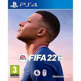 Игры для приставок и ПК - New fifa 22 для PS4,PS5, Xbox ONE, 0