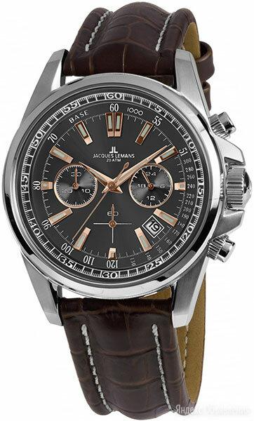 Наручные часы Jacques Lemans 1-1117WN по цене 20510₽ - Наручные часы, фото 0