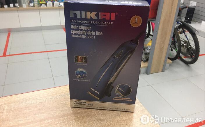 Машинка для стрижки Nikai NK-2201 по цене 1300₽ - Готовые строения, фото 0