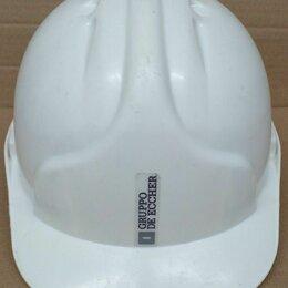 Средства индивидуальной защиты - Каска защитная JSP, белая, 0