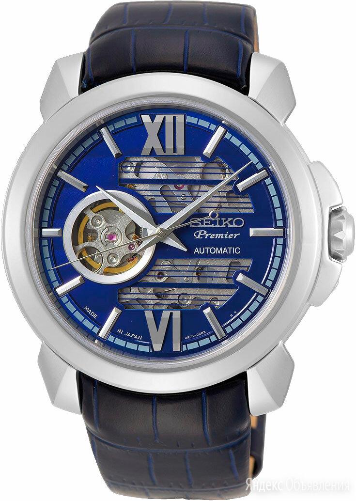 Наручные часы Seiko SSA399J1 по цене 62500₽ - Наручные часы, фото 0