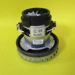 Аксессуары и запчасти - Vac047un мотор пылесоса 'skl' 1400w h138/43mm, d140/78mm, 0