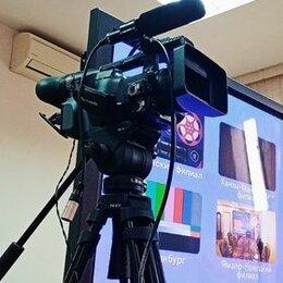Фото и видеоуслуги - онлайн трансляции в Тюмени, 0