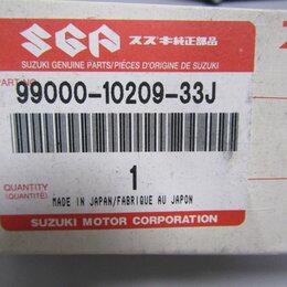 Аэрозольная краска - Краска Suzuki черная с перламутровым блеском для мототехники, 90 г 990001020933J, 0