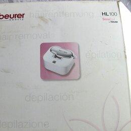 Эпиляторы и женские электробритвы - Фотоэпилятор Beurer, Германия, привозной, 0
