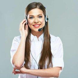 Консультанты - консультант на телефон, 0