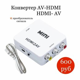 Цифро-аналоговые преобразователи - Обзор av цифровой сигнал hdmi к 3 rca аудио адаптер конвертер sdi, 0