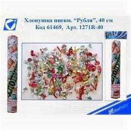 Цветы, букеты, композиции - Хлопушка 60см  Розы голография 13417, 0