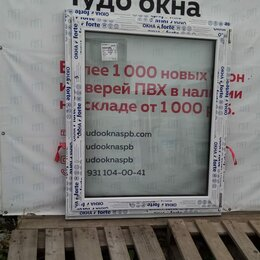 Окна - Окно, ПВХ Forte 58мм, 1200(В)х1020(Ш) мм, 0