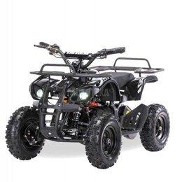 Электромобили - Детский электроквадроцикл Motax (Мотакс) Mini Grizlik X - 16 800W (машинокомпле, 0