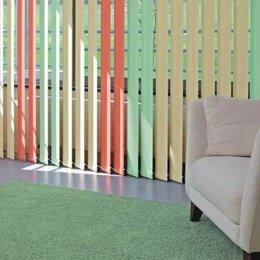 Жалюзи - Вертикальные жалюзи разноцветные, шторы рулонные., 0