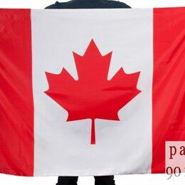 Флаги и гербы - Флаг Канады, 0