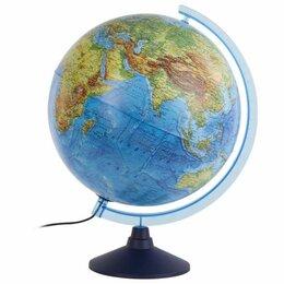 Глобусы - Глобус интерактивный физический/политический Globen, диаметр 320 мм, с подсве..., 0