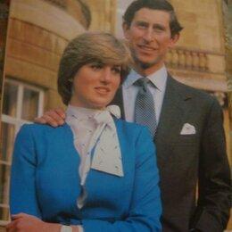 Литература на иностранных языках - Princess Diana Debrett's book of Royal wedding 1980, 0