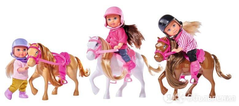 Кукла Еви с пони 3 варианта Simba 5737464 по цене 525₽ - Куклы и пупсы, фото 0