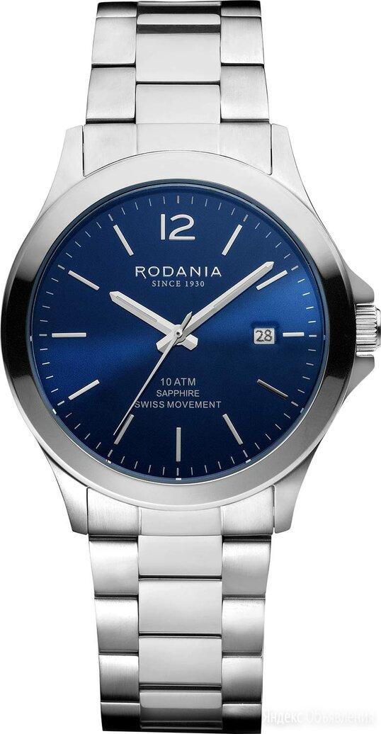 Наручные часы Rodania R17006 по цене 17310₽ - Наручные часы, фото 0