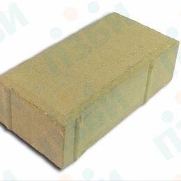 Тротуарная плитка, бордюр - Брусчатка 200х100х60 тротуарная плитка желтая ГОСТ, 0