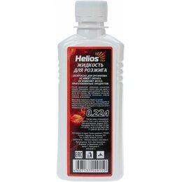 Средства и приспособления для розжига - Жидкость для розжига 0,22 Helios, 0