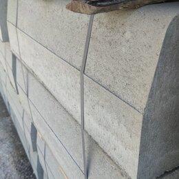Тротуарная плитка, бордюр - Бордюры бетонные от производителя, 0