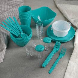 Наборы для пикника - Набор для пикника Party, 40 предметов, цвет бирюзовый, 0
