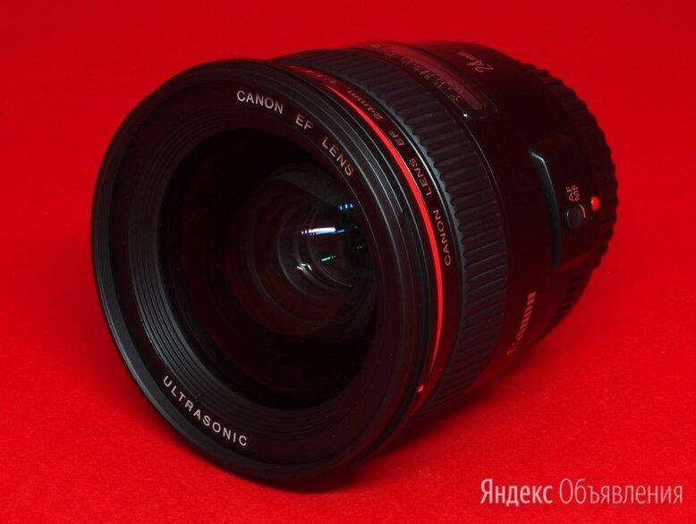 Canon EF 24mm 1.4L USM по цене 39990₽ - Объективы, фото 0