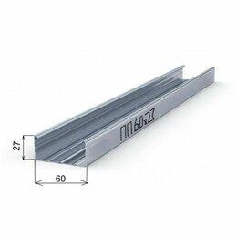 Отделочный профиль, уголки - Профиль потолочный,  стеновой,  60*27*0,45 мм 3м, 0