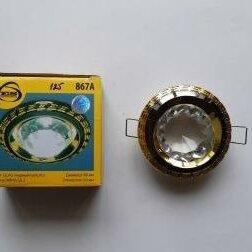 Встраиваемые светильники - Точечный светильник (867 A), 0