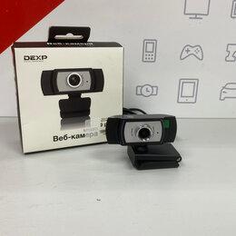 Веб-камеры - Веб камера dexp chat m100r1, 0