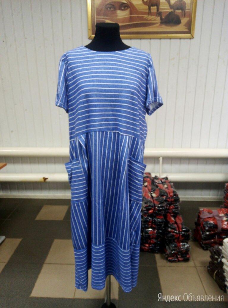 Платья Туники Костюмы по цене 1₽ - Домашняя одежда, фото 0