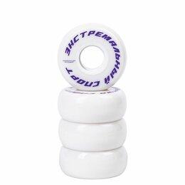 Аксессуары и запчасти - Колеса для роликов Pills X Community 59 мм от PILLS WHEELS, 0